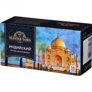 Чай чёрный «Золотая Чаша» 30 пакетиков.