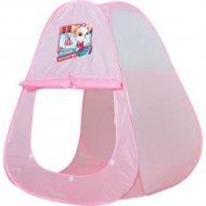 Детская игровая палатка «Школа талантов» Модный магазинчик, 2593472