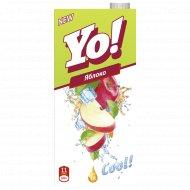 Напиток сокосодержащий «YO!» яблоко, 1 л.