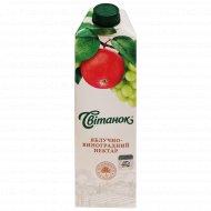 Нектар «Свитанок» яблочно-виноградный, 0.95 л.