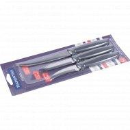 Набор ножей металлических «Plenus» для овощей, 3 шт.