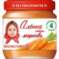 Пюре «Алёнка любит» морковь, 80 г.