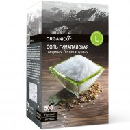 Соль гималайская «Organico» L, белая крупная каменная, 500 г.