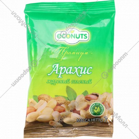 Арахис «Econuts» жареный соленый, 70 г.