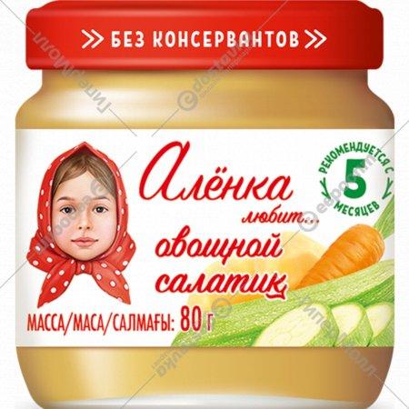 Пюре «Алёнка любит» овощной салатик, 80 г.
