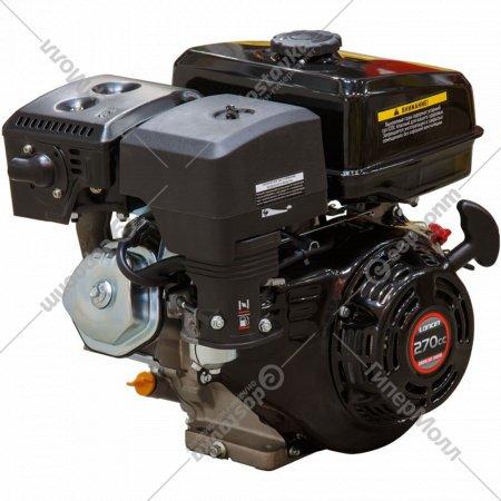 Двигатель бензиновый «Loncin» G270F.