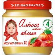 Пюре «Алёнка любит» яблоко, 80 г.