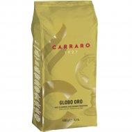 Кофе в зернах «Carraro» Globo oro, 1 кг .