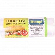 Пакеты для завтрака «Dompi» 25х32 см, 50 шт.