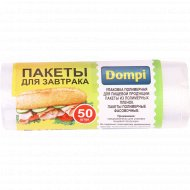 Пакеты фасовочные «Dompi» 50 шт