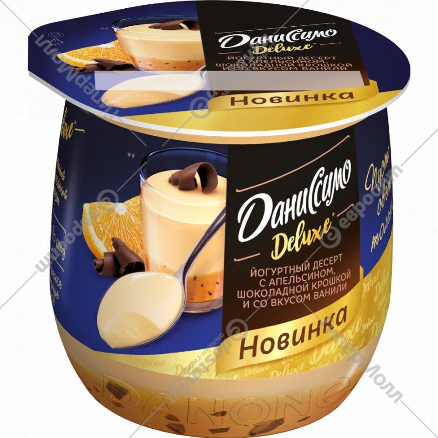 <b>Десерт</b> «<b>Даниссимо</b>» <b>Deluxe</b>, ваниль и апельсин, 4.6%, 160 г ...