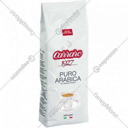 Кофе в зернах «Carraro» puro arabica, 250 г.