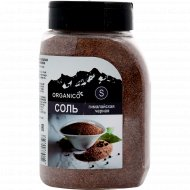 Соль гималайская черная каменная «Organico» S, в солонке, 600 г.