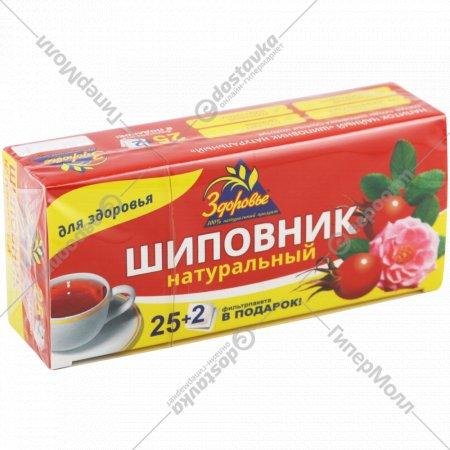 Напиток чайный «Шиповник» 27х2 г.
