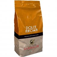 Кофе в зернах «GaribaldiI» DOLCE aroma, 1 кг.