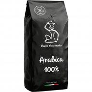 Кофе в зернах «Corcovado» arabica, 1кг.