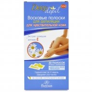 Восковые полоски «Floresan» для депиляции чувствительной кожи, 20 шт.