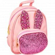 Сумка-рюкзак детский 20х25х10 см.