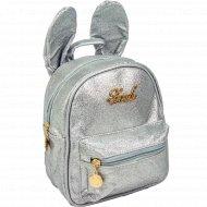 Сумка-рюкзак детский 20х15х15 см.