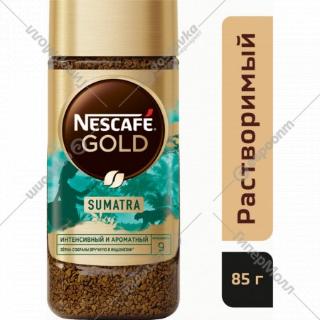 Кофе растворимый сублимированный «Nescafe gold origins» Sumatra, 85 г.