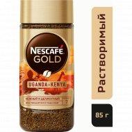 Кофе растворимый сублимированный «Nescafe gold origins» Kenya, 85 г.