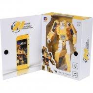 Игрушка «Робот-телефон» D622-H034.