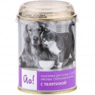 Консервы для собак и кошек «Йо!» с телятиной, 2х338 г.