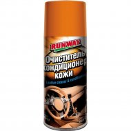 Очиститель и кондиционер «Runway» для кожи, 400 мл.