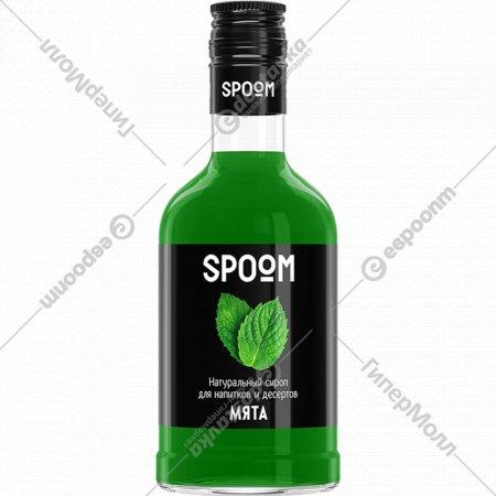 Сироп ароматизированный «Spoom» мята, 250 мл