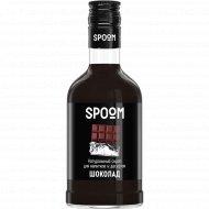 Сироп «Spoom» шоколад, 250 мл
