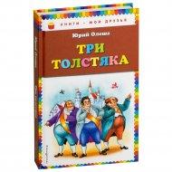 Книга «Магнит для счастья, или Как притягивать в свою жизнь чудеса».