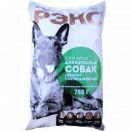 Корм для собак «Рэкс» средних и крупных пород, 750 г.