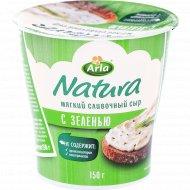 Сыр мягкий «Arla Natura» с зеленью, 55%, 150 г