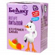 Йогурт питьевой «Беллакт» клубника и банан, 2.6%, 210 г