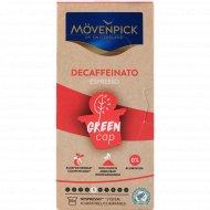 Кофе молотый «Movenpick Decaffe Inatoespresso» 10 капсул, 58 г.
