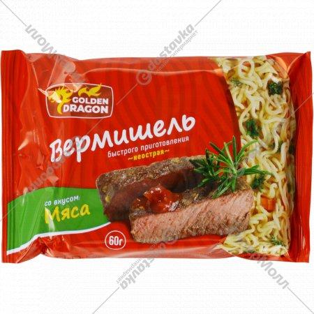 Вермишель быстрого приготовления «Golden Dragon» c мясом, 60 г.