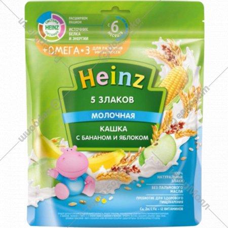 Каша «Heinz» 5 злаковс Омегой 3, бананом и яблоком, 200 г.