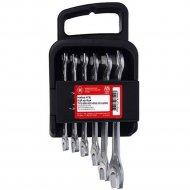 Набор ключей рожковых «НИЗ» 8-19 мм 6шт.