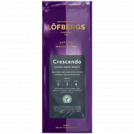 Кофе в зернах «Lofbergs Lila Crescendo» 400 г