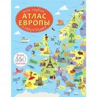 Книга «Мой первый атлас Европы».