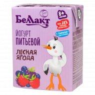Йогурт питьевой «Беллакт» лесная ягода, 2.6%, 210 г