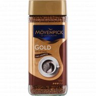 Кофе растворимый «Movenpick Gold Original» 100 г.