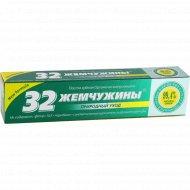 Паста зубная «32 жемчужины» Органическая ромашка, 100 г.