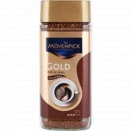 Кофе растворимый «Movenpick Gold Original» 200 г.