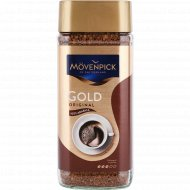 Кофе растворимый «Movenpick Gold Original» 200 г.