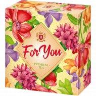 Чай черный листовой «Hyleys» For you, Вальс цветов, 45 г