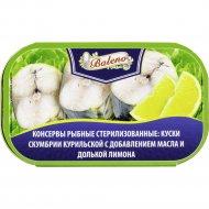 Скумбрия курильская «Baleno» с добавлением масла и лимона, 125 г.