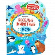 Книга с наклейками «Веселые морские животные».