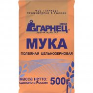 Мука «Гарнец» полбяная цельнозерновая, 500 гр.