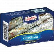Консервы рыбные «Baleno» тушки сардины атлантической, 125 г.